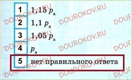 §48. Поршневой жидкостный насос - 43