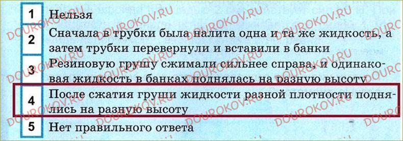 §48. Поршневой жидкостный насос - 46