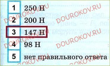 §49. Гидравлический пресс - 51