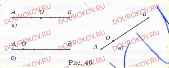 Простые механизмы. Рычаг. Правило равновесия рычага - 15