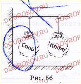 Закон сохранения механической энергии - 46