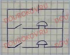 Учебник по физике Перышкин 8 класс (новый) - §33. Упражнение 23 - 1