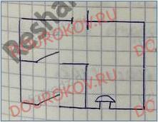 Учебник по физике Перышкин 8 класс (новый) - §33. Упражнение 23 - 2
