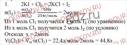 Решение задачи 757 3 класс решение задач по множеству