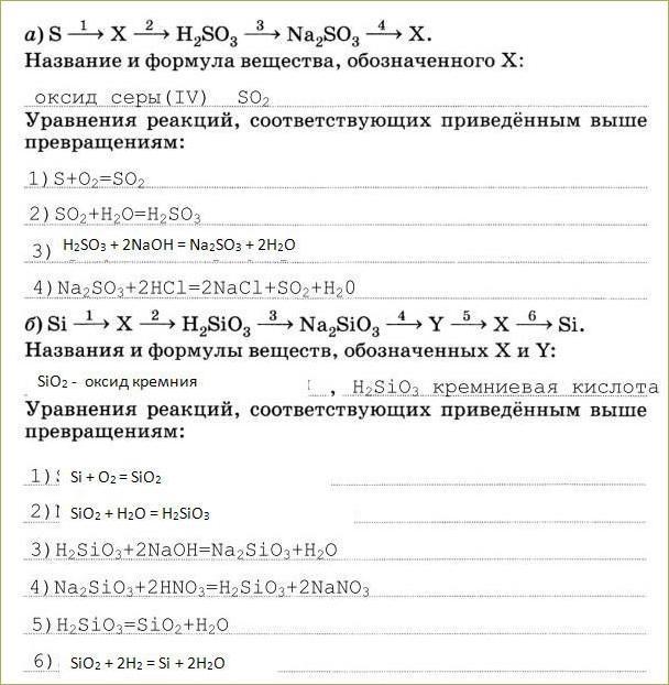 На классы 2007) неорганических дерябинаосновные н. решебник веществ (n4